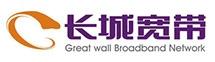 吉林省智联网络科技有限责任公司
